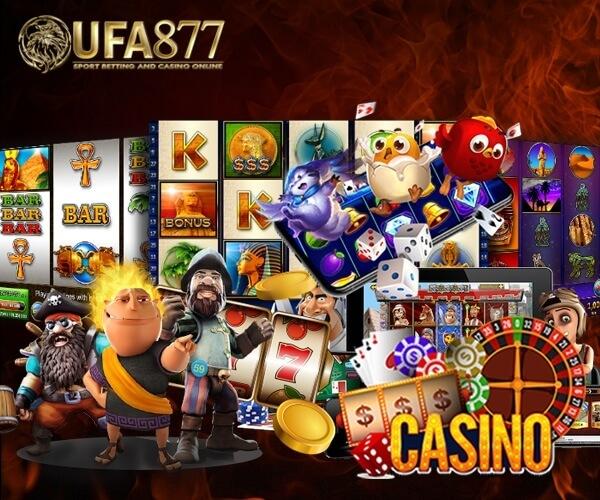 ข้อดีของเว็บไซต์ Ufa877