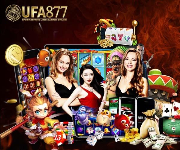 Ufabet168 เว็บแทงบอลที่ดีที่สุด