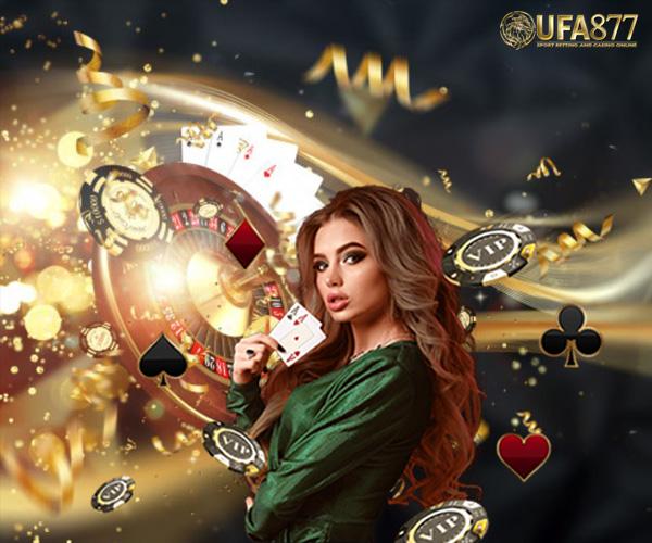 เว็บไซต์ยูฟ่า Ufabet 9999 เว็บไซต์การพนันออนไลน์ในเครือ